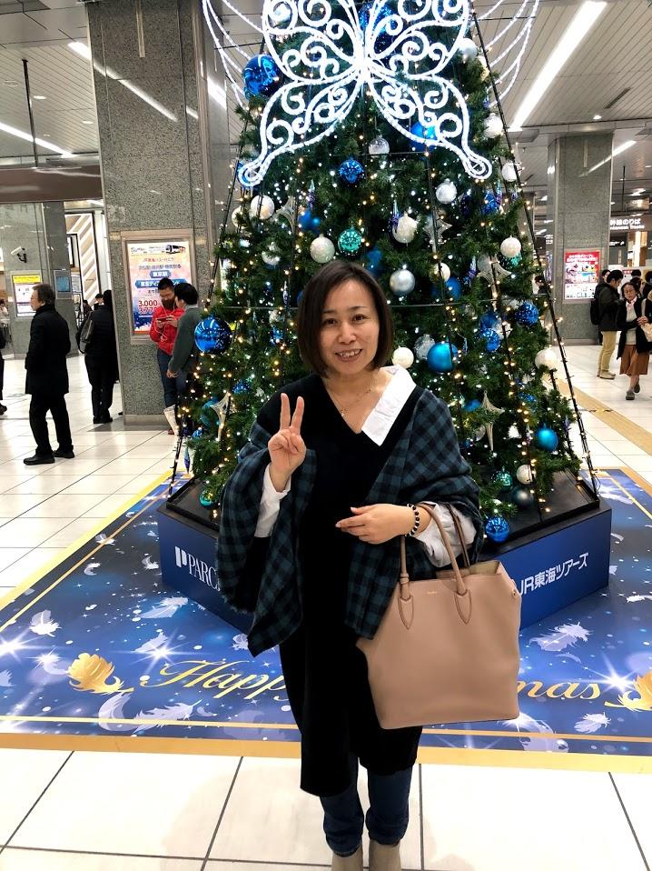 Tomoko Okuyama